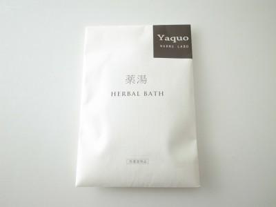 薬湯/Yaquo Warms Labo