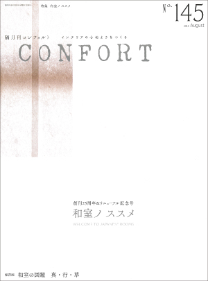 HOME_cover_02