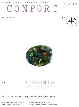 new_146_hyoshi_waku
