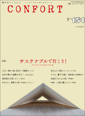 151_cover