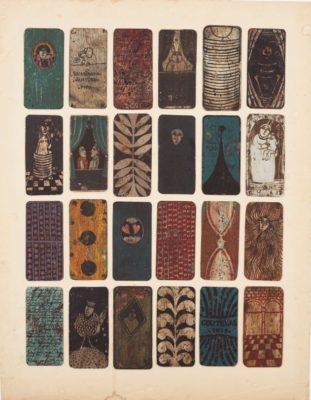 ロベール・クートラス《僕の夜のコンポジション24-b》1973年油彩、紙 各約12×6cm 個人蔵(撮影:片村文人)