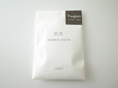 薬湯/Yaquo Warms Labo