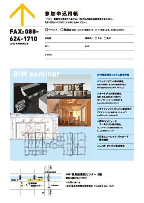 建築士の日 イベント パンフJPG_ページ_2