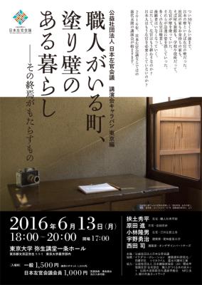 20160516_blog