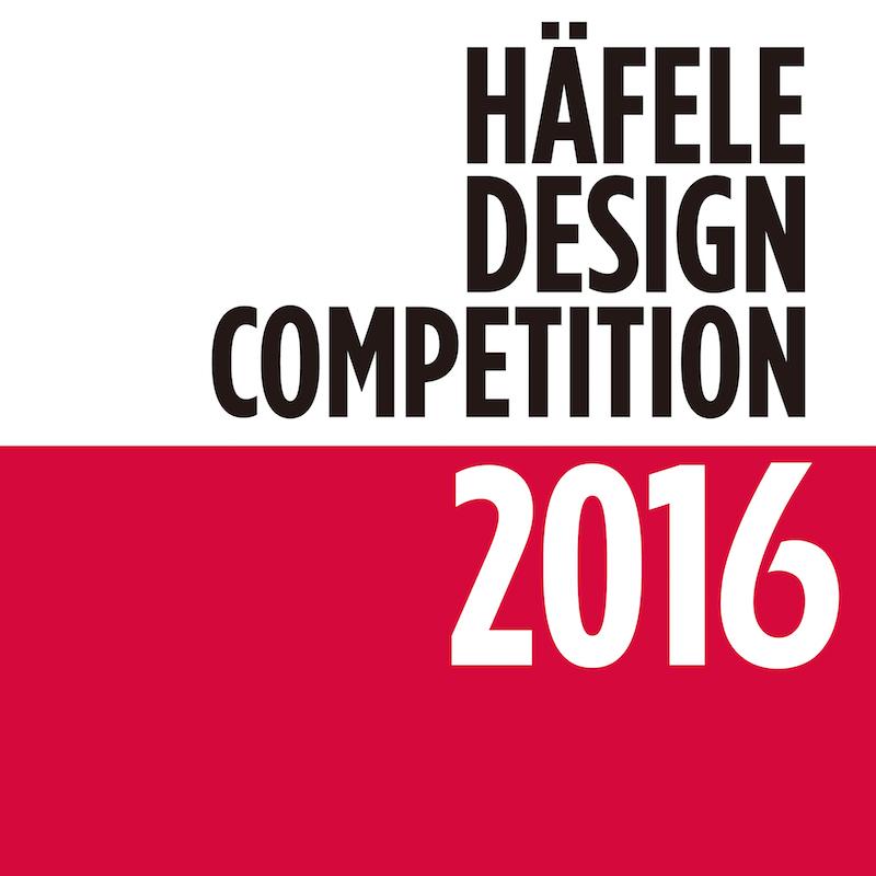 「第8回ハーフェレ学生デザインコンペティション2016」作品募集