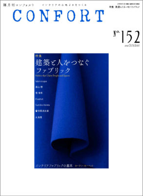 CONFORT152_cover