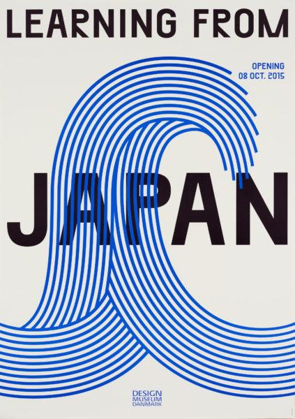 ディサインボーレーエズ《ポスター「ラーニング・フロム・ジャパン展」》2015年 デンマーク・デザイン博物館