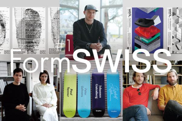 Form #1: FormSWISS