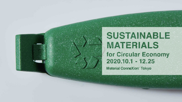 SUSTAINABLE MATERIALS for Circular Economy