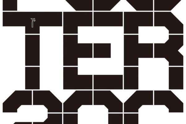 東京都庭園美術館「20世紀のポスター[図像と文字の風景]―ビジュアルコミュニケーション は可能か?」展