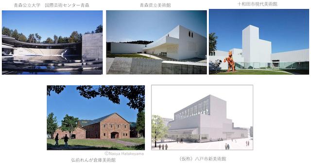 青森県 美術館5館連携「AOMORI GOKAN」プロジェクト