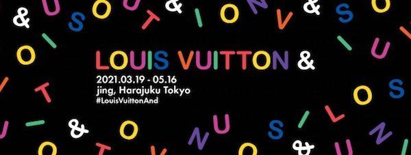 「LOUIS VUITTON &」