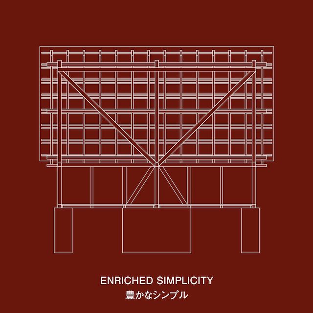 展覧会「Enriched Simplicity 日本の様式に影響を受けたデンマーク建築」フライヤー