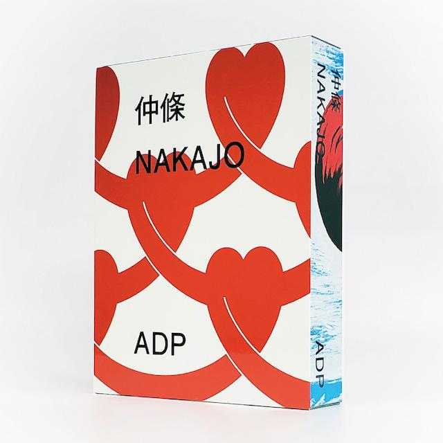 作品集出版記念展「仲條 NAKAJO」