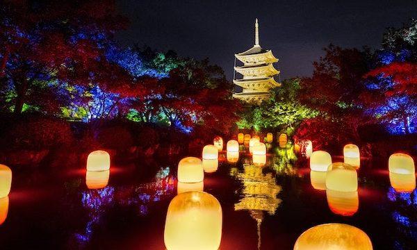 「チームラボ 東寺 光の祭 – TOKIO インカラミ」