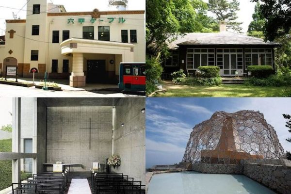 「六甲山名建築探訪ツアー」
