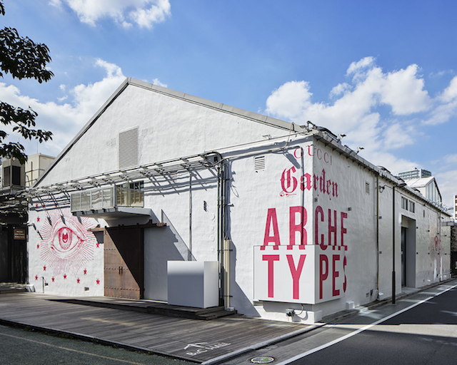「Gucci Garden Archetypes(グッチ ガーデン アーキタイプ)」展