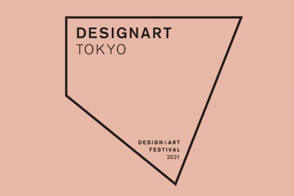 「DESIGNART TOKYO 2021」